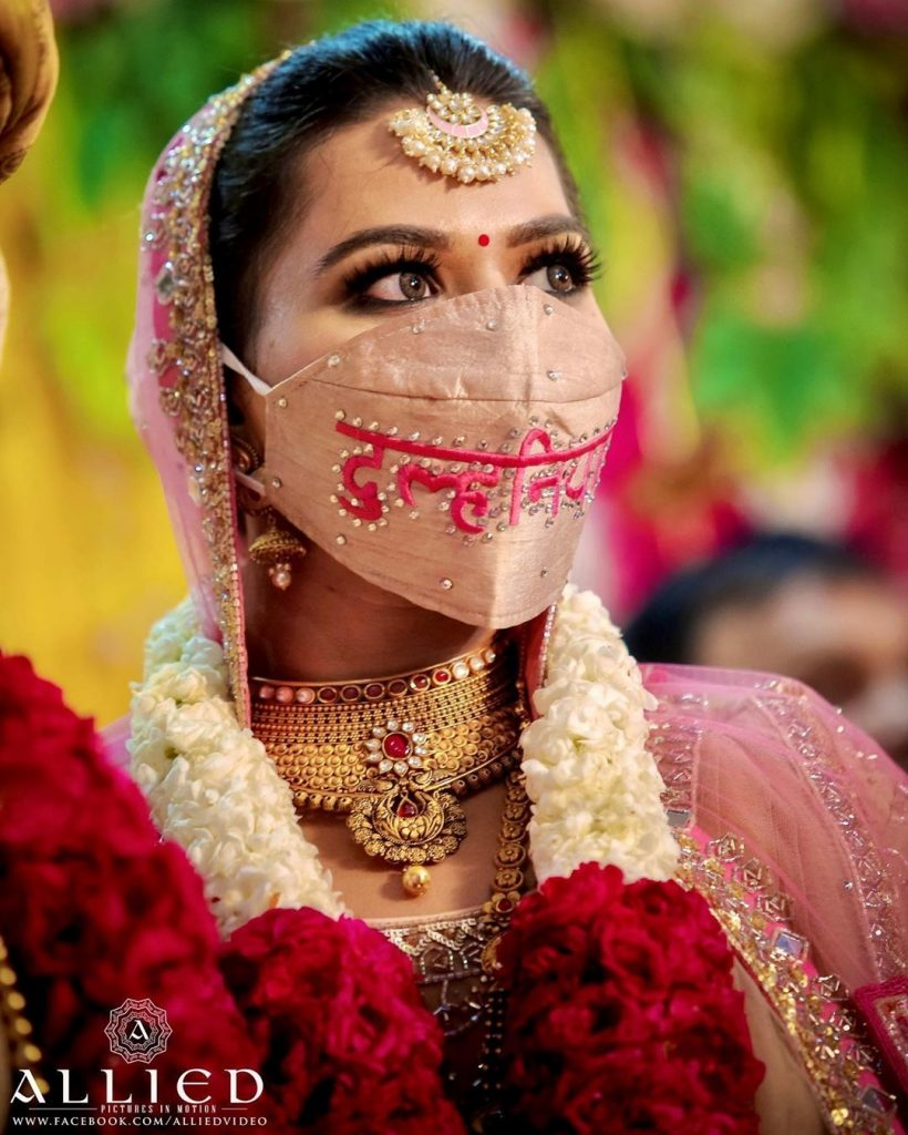 pastel pink dulhaniya text print bridal face masks